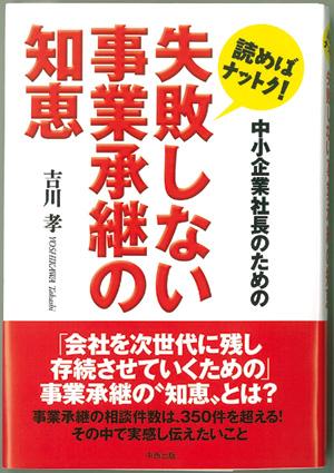 20121205_01_01.jpg