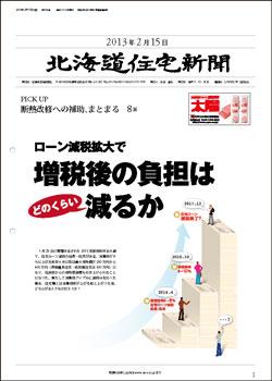 20130215_01_01.jpg