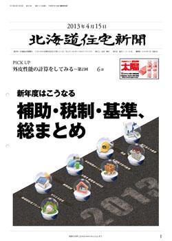 20130415_01.jpg
