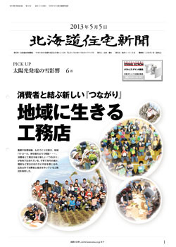 20130505_1.jpg