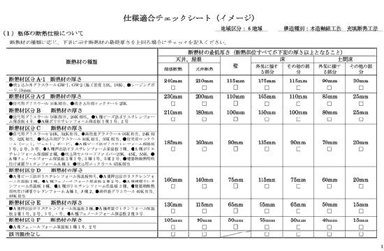 20130725_02_02.jpg