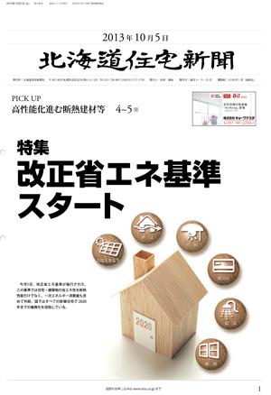 20131005_01_01.jpg