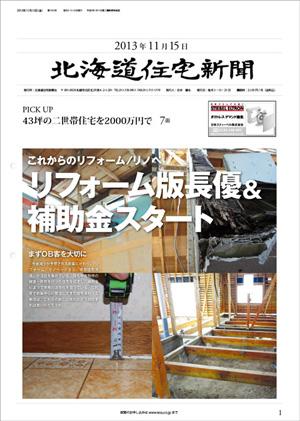 20131115_01.jpg