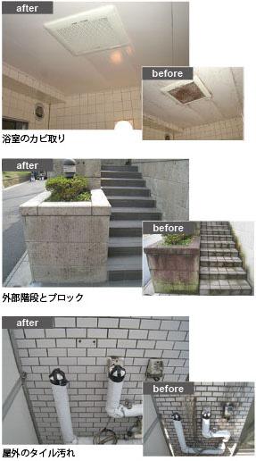 20131115_04_01.jpg
