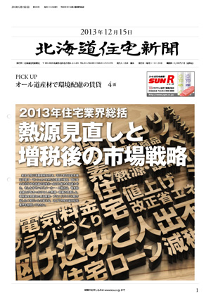 20131215_01.jpg