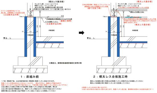 20140515_1_2.jpg