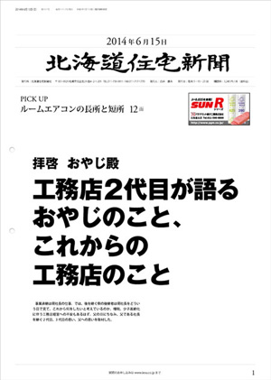 20140615_1_1.jpg