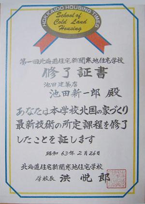 20140915_2_2.jpg