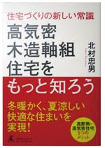 20141005_3_1.jpg