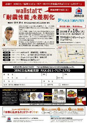 JERCO0716.jpg