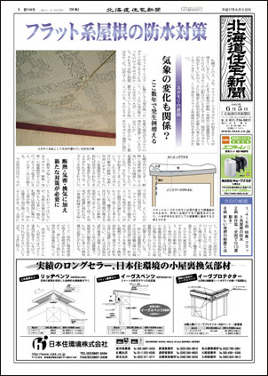 050605sugamori_1.jpg