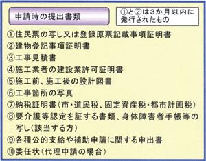 20100605_02_01.jpg