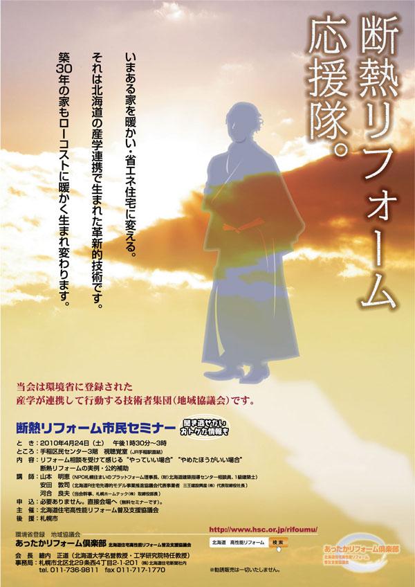100406_poster.jpg