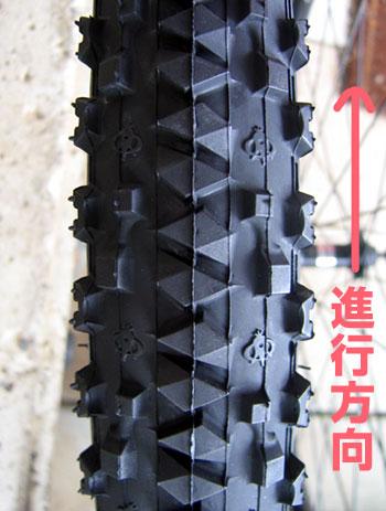 100818_tire.jpg