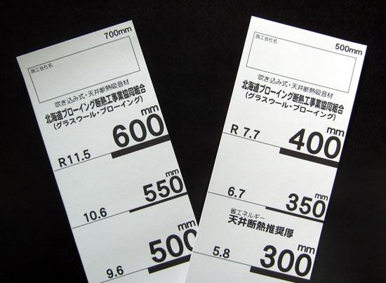 2012_0209blow.jpg
