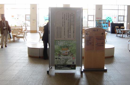 2012_0414attaka.jpg