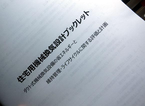 2015_1108book.jpg