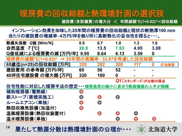 2015_1118attaka.png