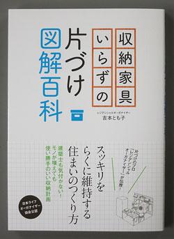 2016_0715H1.jpg