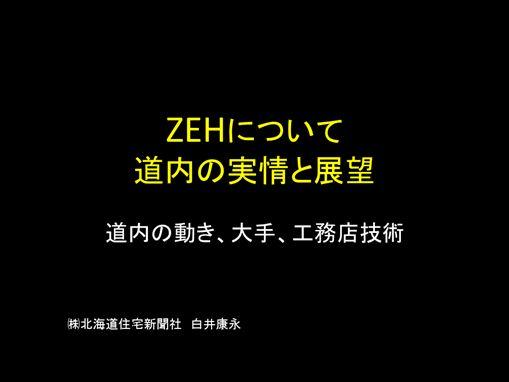 2016_0729_1.JPG