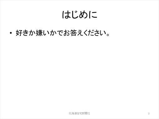 2016_0729_2.JPG