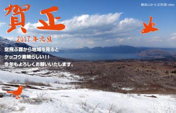 トヨタC-HRの広報戦略と「昭和元禄落語心中」があぶり出す現代の幸福感