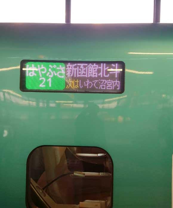 2017_1204kamaishi3.jpg