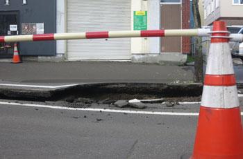 北海道胆振東部地震、それに続く北海道大停電