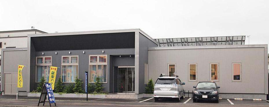 新しくなった協栄ハウスの本社事務所にショールームが併設されている